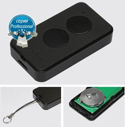 Transmitter PRO