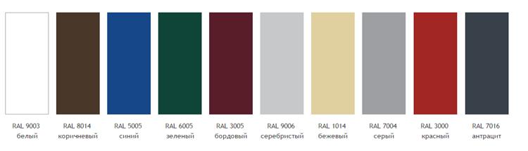 стандартные цвета RSD 02