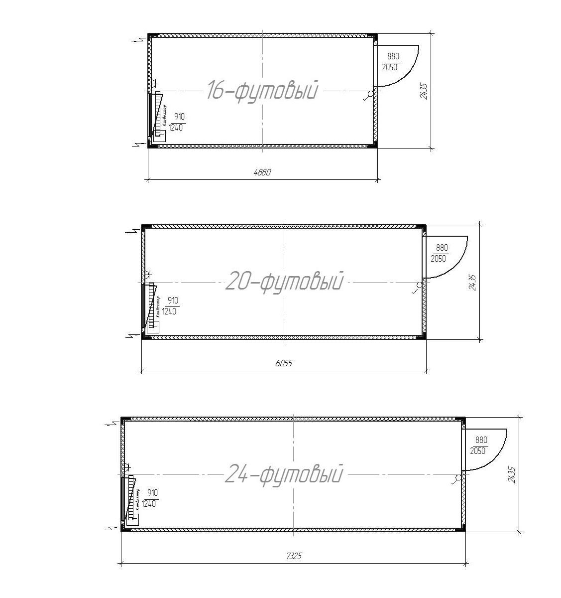 схема контейнера