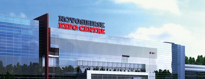 выставка ДорХан Москва