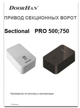 instruktsiya-sectional-pro